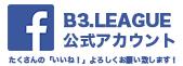 B3公式facebook